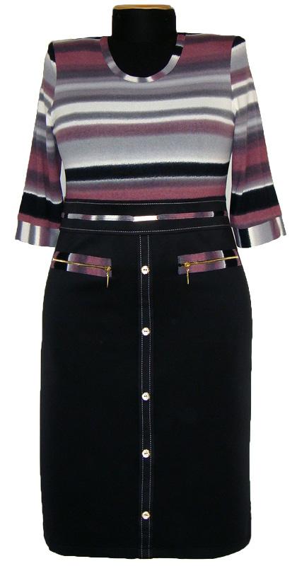 Женская одежда купить онлайн в интернет магазине